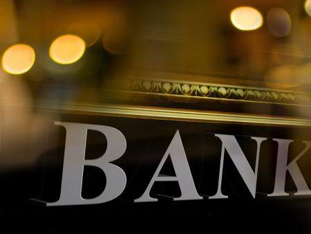 Facade with Bank inscription